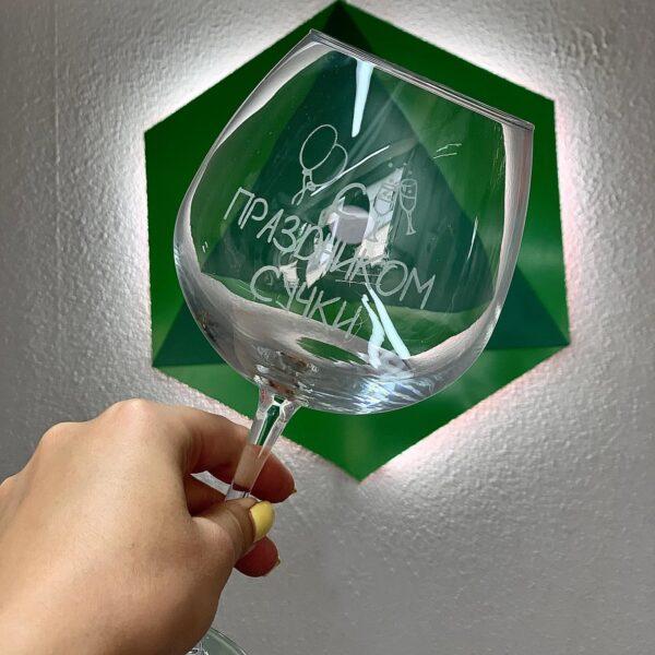 лазерная гравировка на бокалах