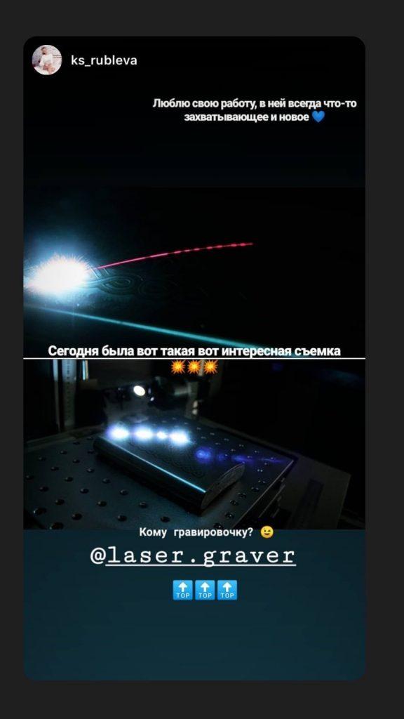 отзывы клиентов Центра лазерной гравировки